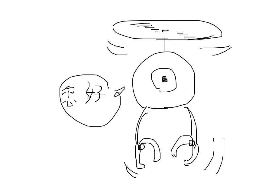 오에카키 이미지