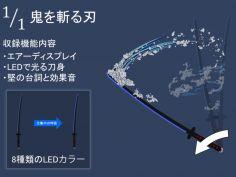 「전집중 호흡」을 현실에서?! : 귀멸의 칼날 탄지로의 일륜도 제작기!